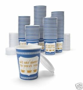 100-count-sleeve-034-WE-ARE-HAPPY-TO-SERVE-YOU-034-Greek-Anthora-Coffee-Cups-with-lids