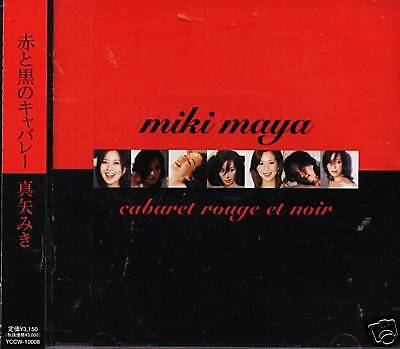 Miki Maya   Cabaret Rouge Et Noir   Japan Cd J Pop