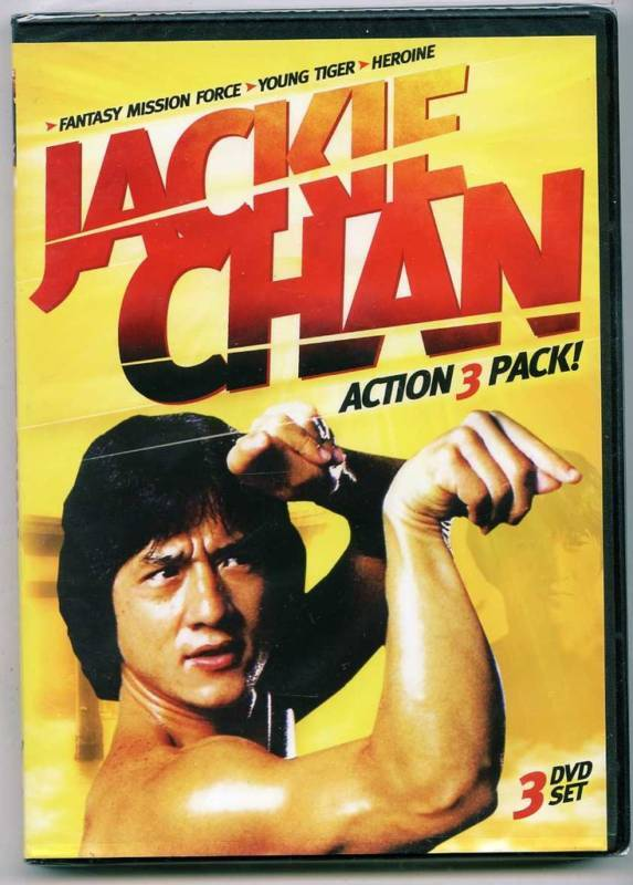 Jackie Chan Action Pack (3-dvd) Heroine, Young Tiger, Fantasy Mission Force,