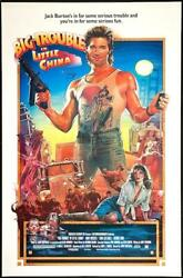 Big Trouble In Little China - Classic Movie Poster 24x36 - 53162