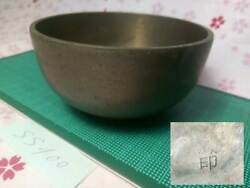 """Marked Sahari 3.642"""" Japanese Buddhist Bell Ss100 Excellent Tone With Short Wave"""