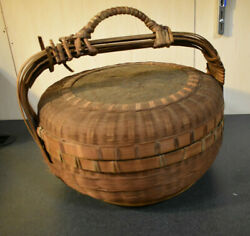 Antique Covered Round Basket W/ Handle 11