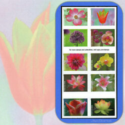2021 Garden Beauty  Block Of 10 Attached Usps Forever® Mint Booklet Stamps # Tba