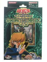 Japanese Yu-gi-oh! Joey Volume 2 Structure Deck - Factory Sealed Yugioh