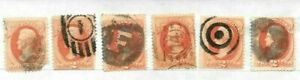 19th Century Us Stamps  Fancy Cancels  Lot # A - 94