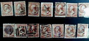 19th Century Us Stamps Lot # B 19 Fancy Cancels Star. Targets, Numbers