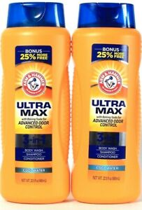 2 Arm & Hammer Ultra Max Advanced Odor Control Cool Water 3in1 Wash Shamp Cond