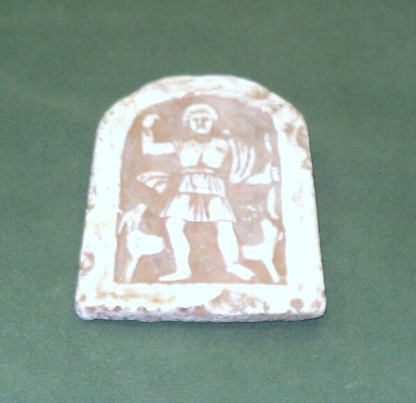Antique Roman Marble Slate of Archer with 2 dogs 1st- 2nd c. AD 120 mm  x 140 mm