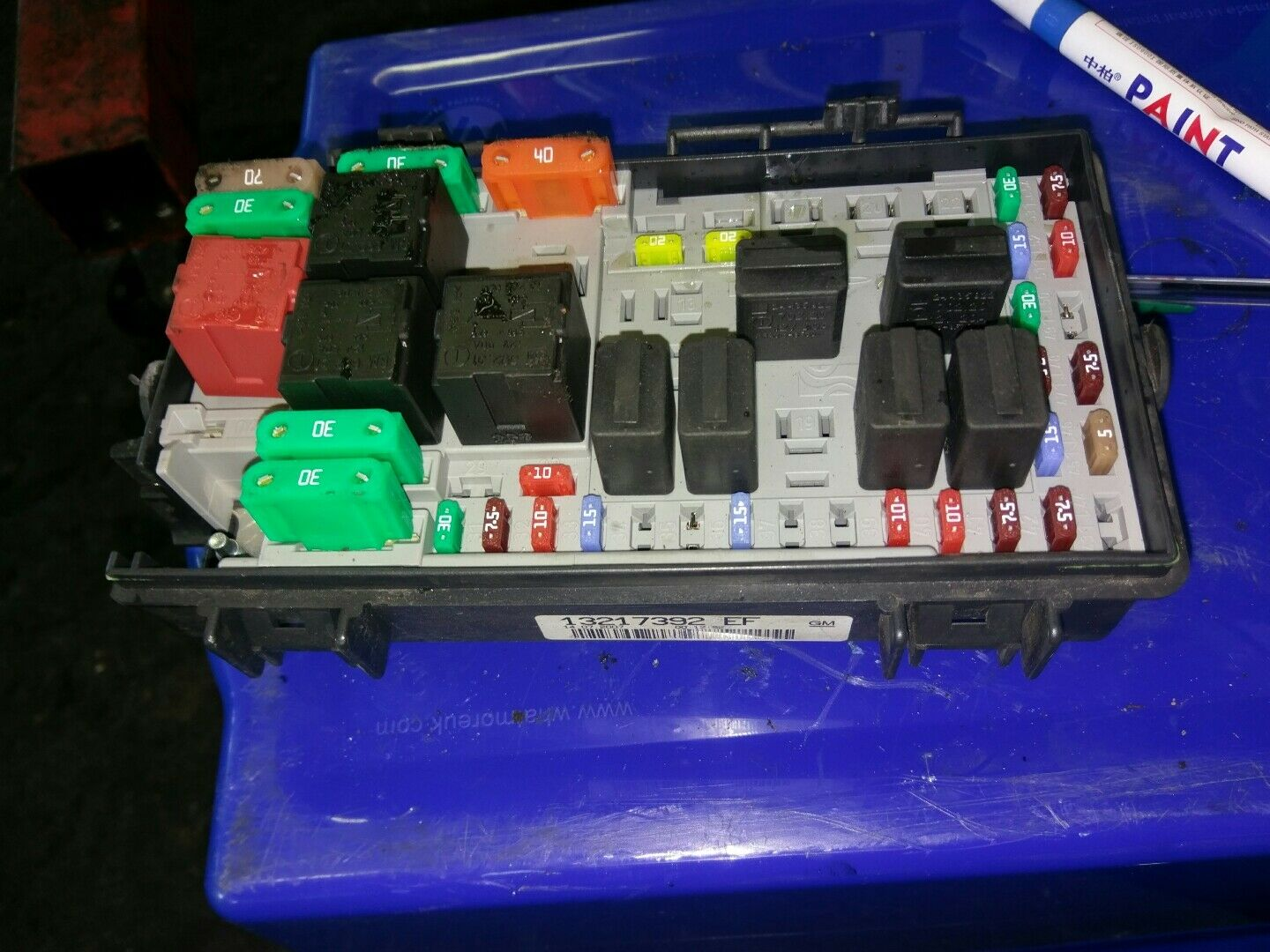 Vauxhall Opel Corsa D Fuse Box 13217392 EF 1 of 4Only 1 available ...