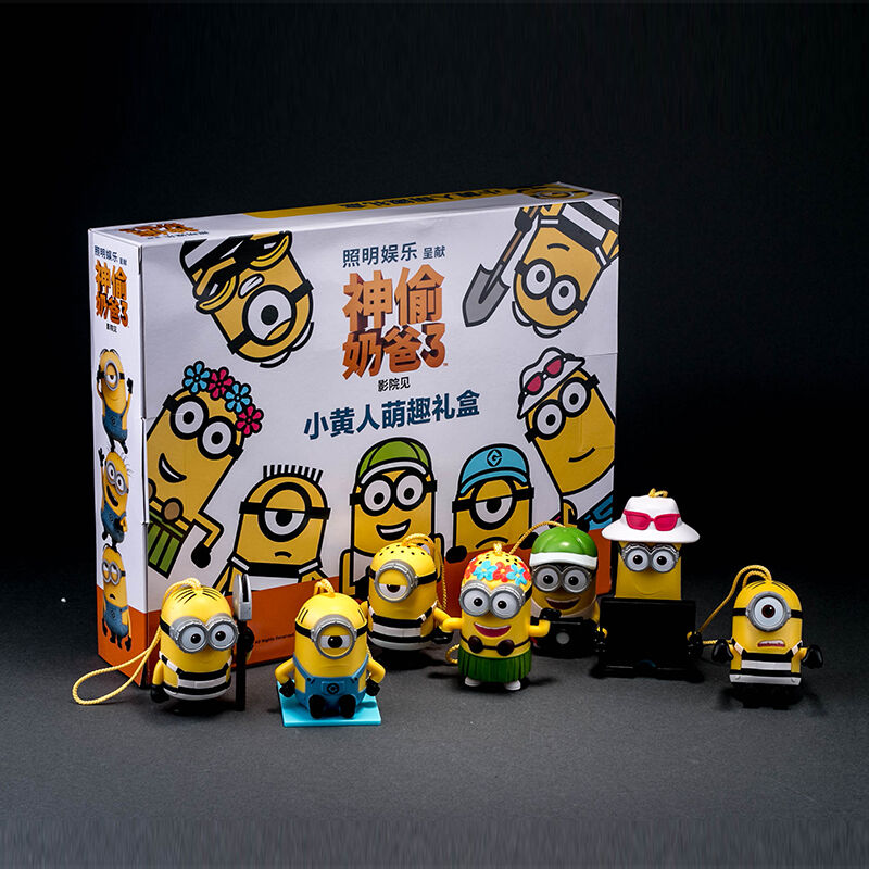 2017 McDonalds Happy Meal DESPICABLE ME 3 Minions Toys ...