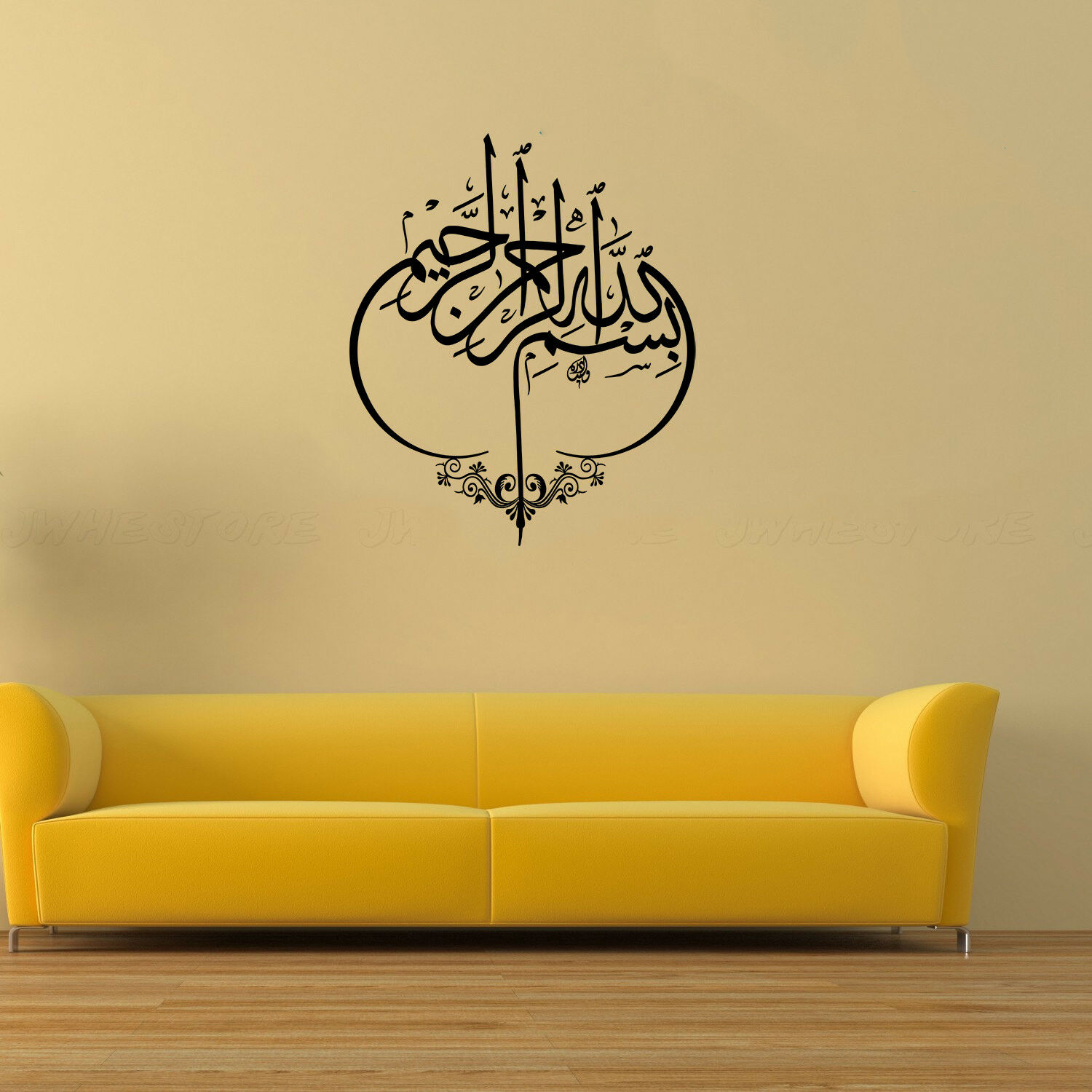 BISMILLAH ISLAMIC WALL Art Sticker Calligraphy Decals Porch Living ...