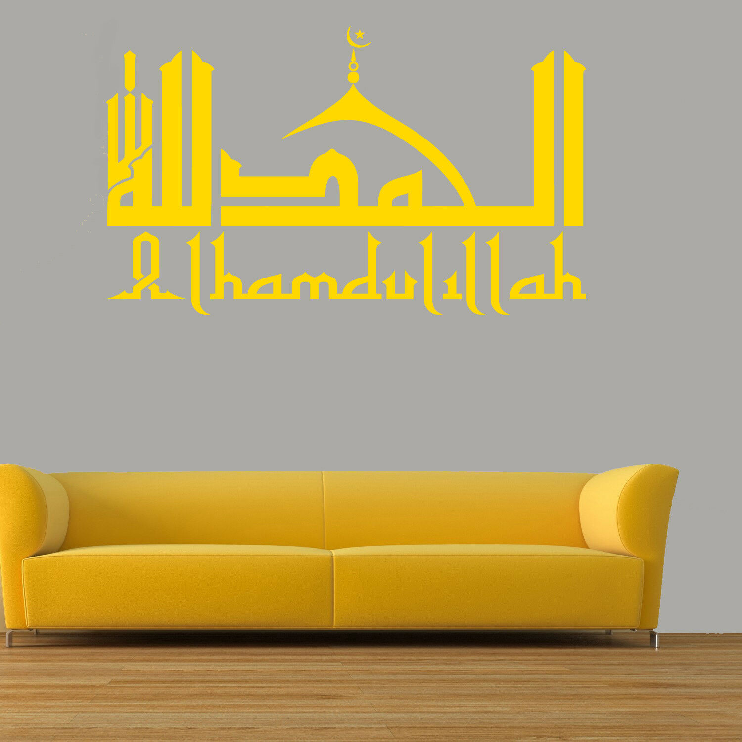 ALHAMDULILLAH ISLAMIC WALL Art Stickers Calligraphy Decals Arabic ...