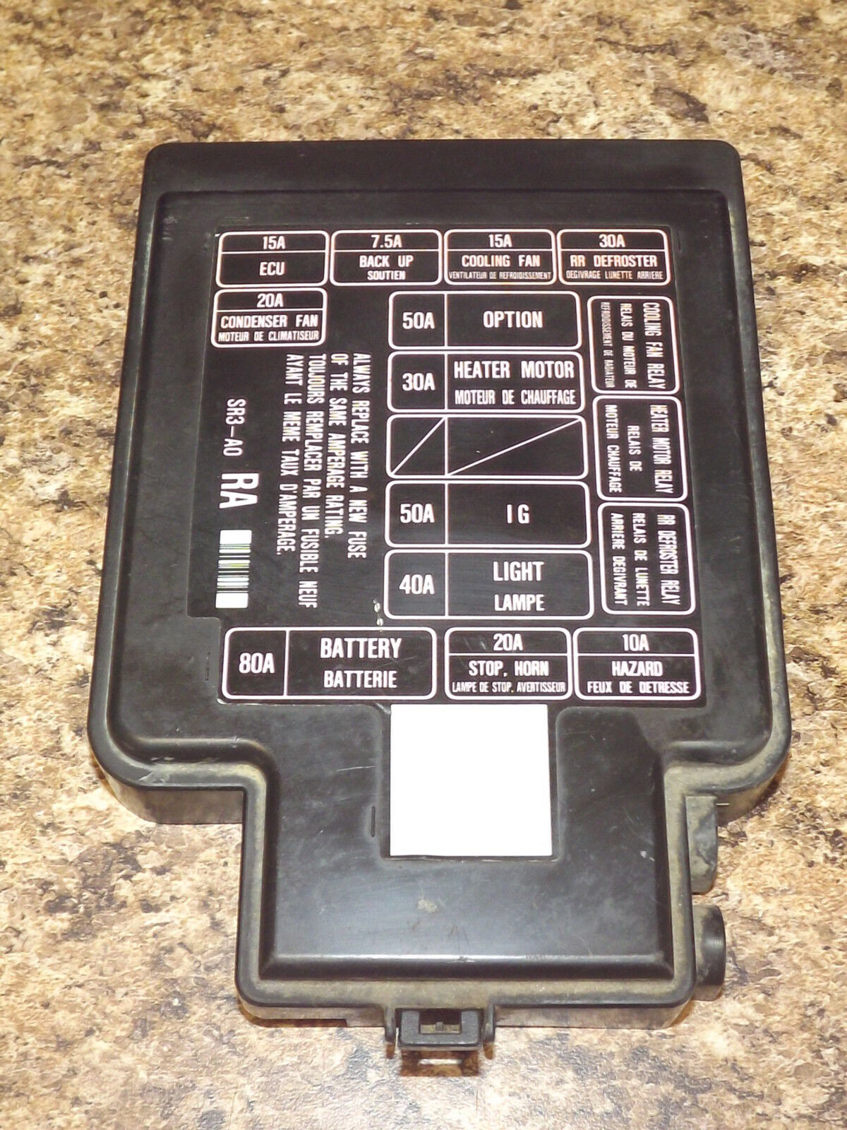 Eg Civic Engine Fuse Box Residential Electrical Symbols \u2022 2003 Honda  Civic Fuse Box Diagram 94 Eg Civic Fuse Box Diagram