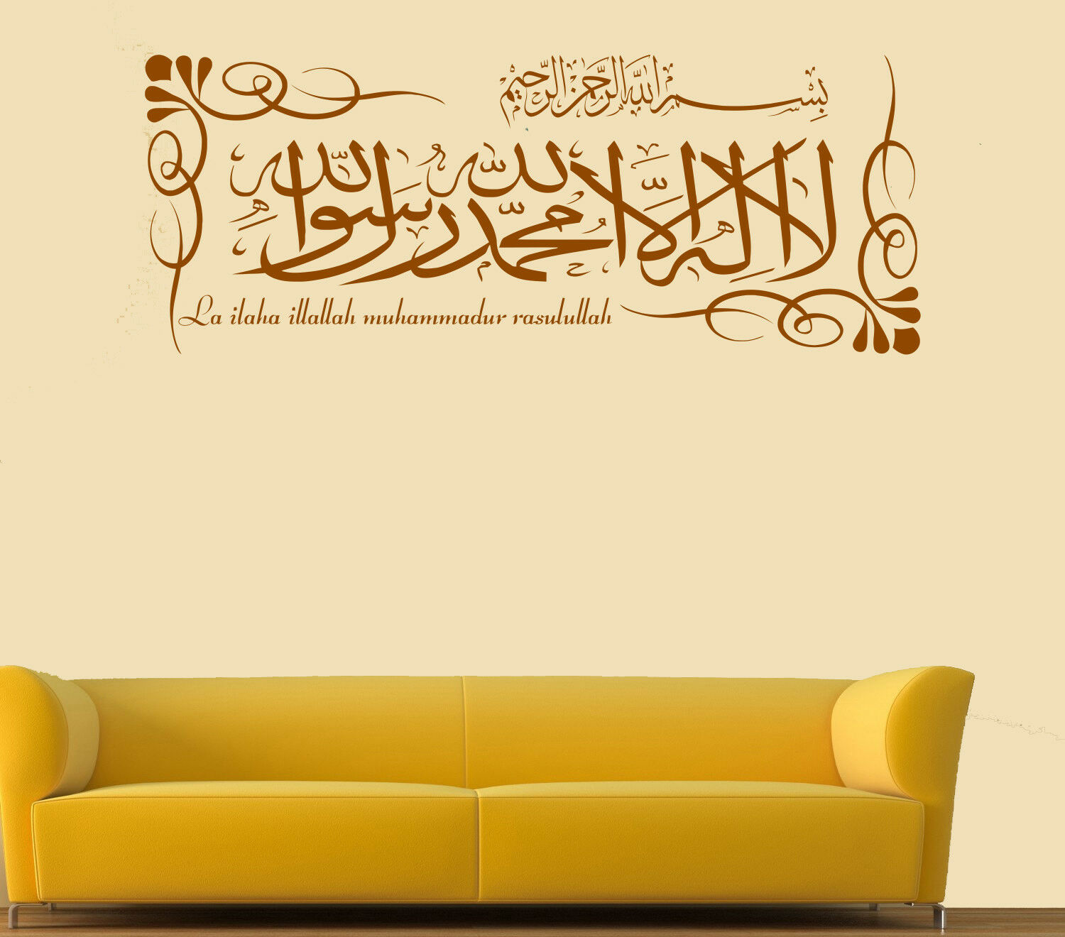 KALIMA ISLAMIC WALL Art Sticker La ilaha illallah Calligraphy Decals ...
