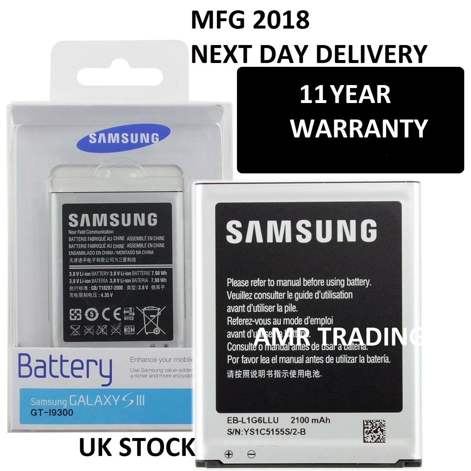 newofficial genuine battery for samsung galaxy s3 gt i9300 2100mah rh picclick co uk samsung galaxy s3 manual online samsung galaxy s3 manual download free