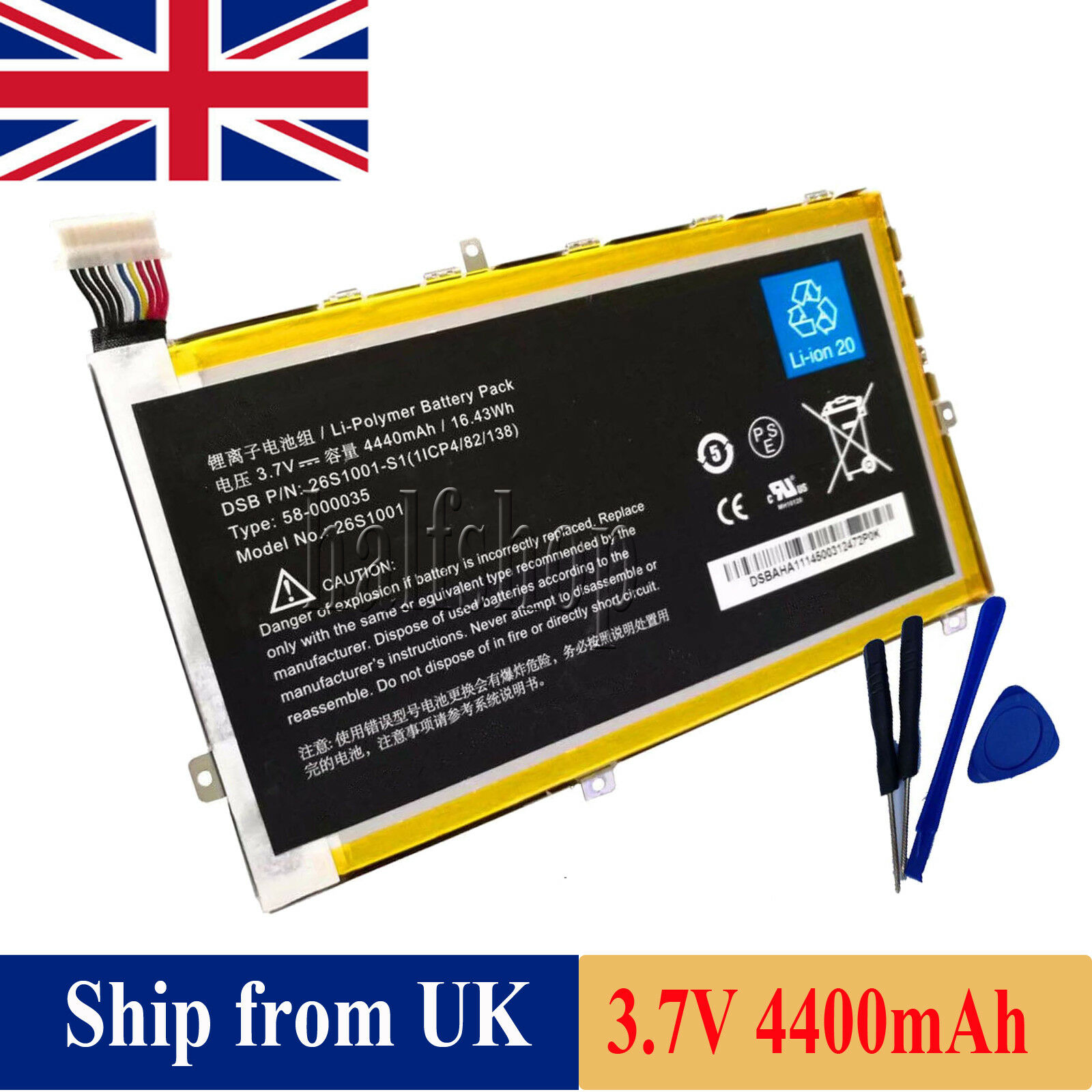 Battery For Amazon Dr A015 26s1001 1a Kindle Fire Hd X43z60 Kindle
