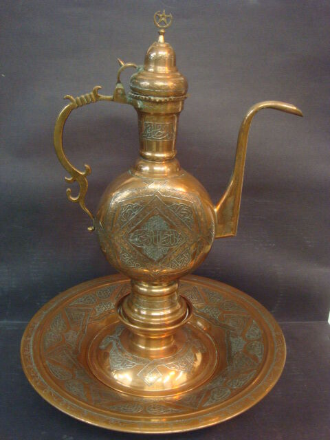 Antique Islamic  Syrian/ottoman Pitcher&bowl Set Copper Inlaid Silver.