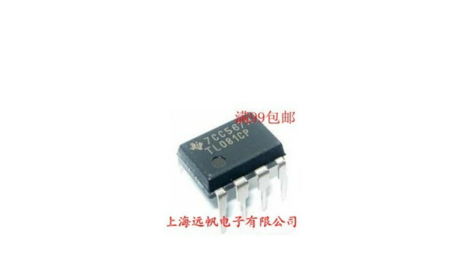 10pcs Tl081 Tl081cn Tl081cp High Speed Ic Op Amp Jfet Dip 8 664 Wide Bandwidth Amps 1 Of 1free Shipping See More