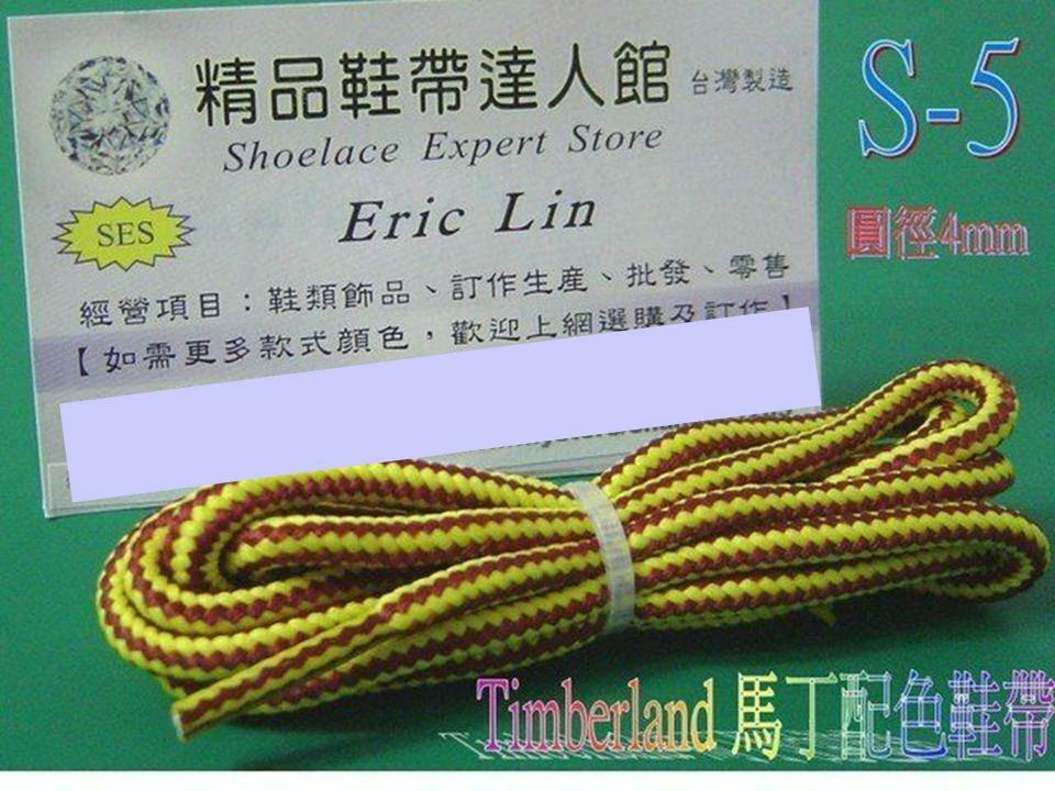 <FREE SHIPPING>Timberland LACES WHOLESALE SHOELACE MADE IN TAIWAN(s-5)