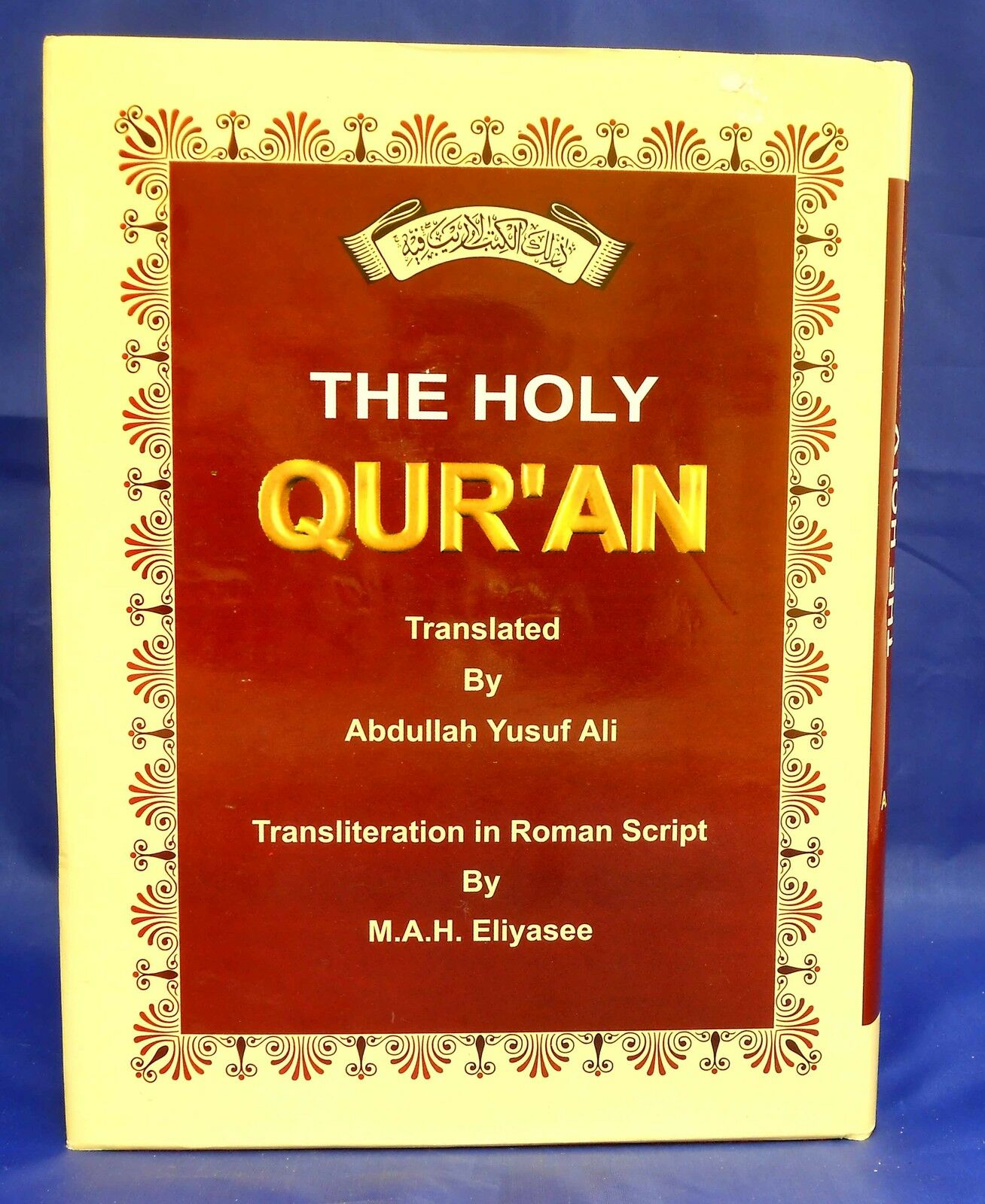 islamic muslim qur an holly book translation in roman script