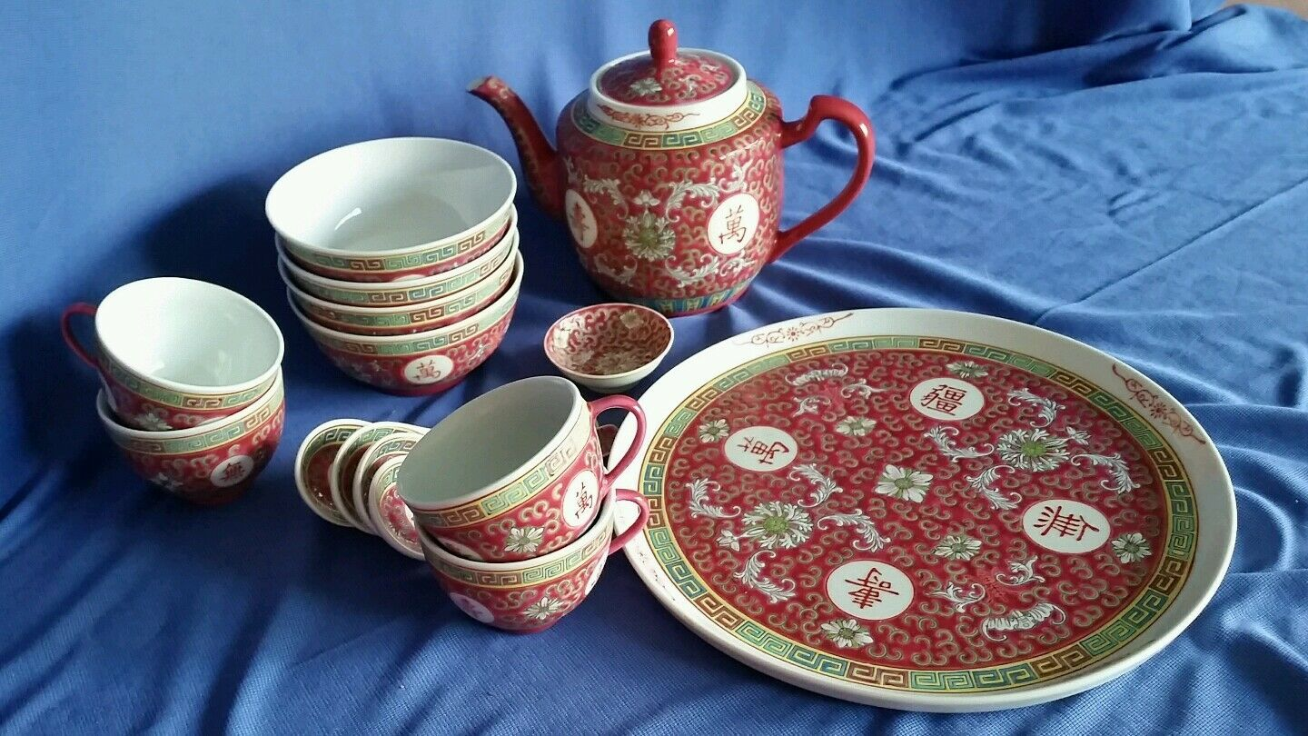 Vintage Chinese Mun Shou Longevity Coral Tea Dinnerware Set Porcelain St&ed 1 of 12Only 1 available Vintage Chinese ... & VINTAGE CHINESE MUN Shou Longevity Coral Tea Dinnerware Set ...