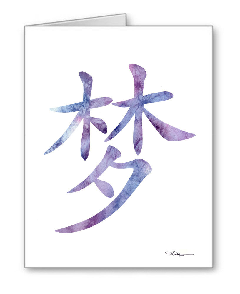 Dream Chinese Symbol Note Cards With Envelopes 1800 Picclick