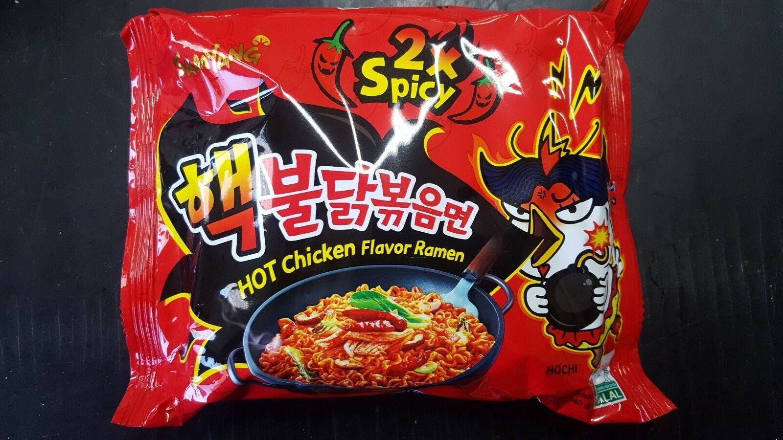 1 Pack Limited Edition Samyang 2x Spicy Hot Chicken Flavor Ramen Nuclear Of 4free Shipping See More