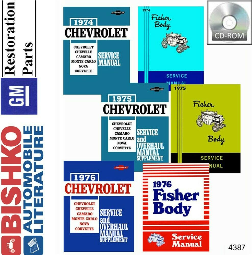 1974 1975 1976 Chevrolet Shop Service Repair Manual CD E 1 of 1Only 1  available ...