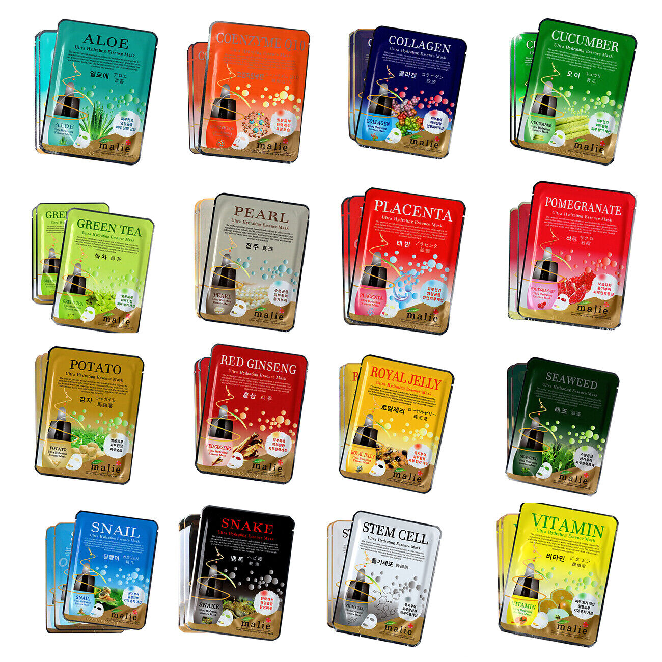 Facial Skin Care Mask Sheet Pack Essence Collagen Moisture Malie 5 Holika Pure Pearl 1 Of 1free Shipping