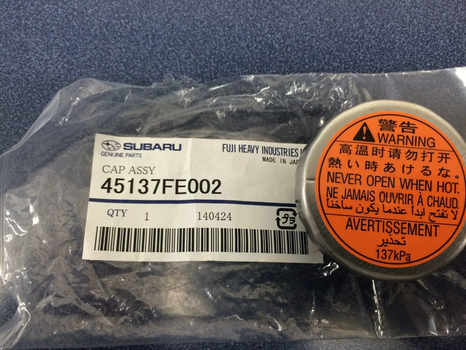 New Genuine Oem Subaru Radiator Cap Outback Xt Legacy Gt Turbo Wrx 2000 Pcv Valve Location 1 Of 1only 5 Available