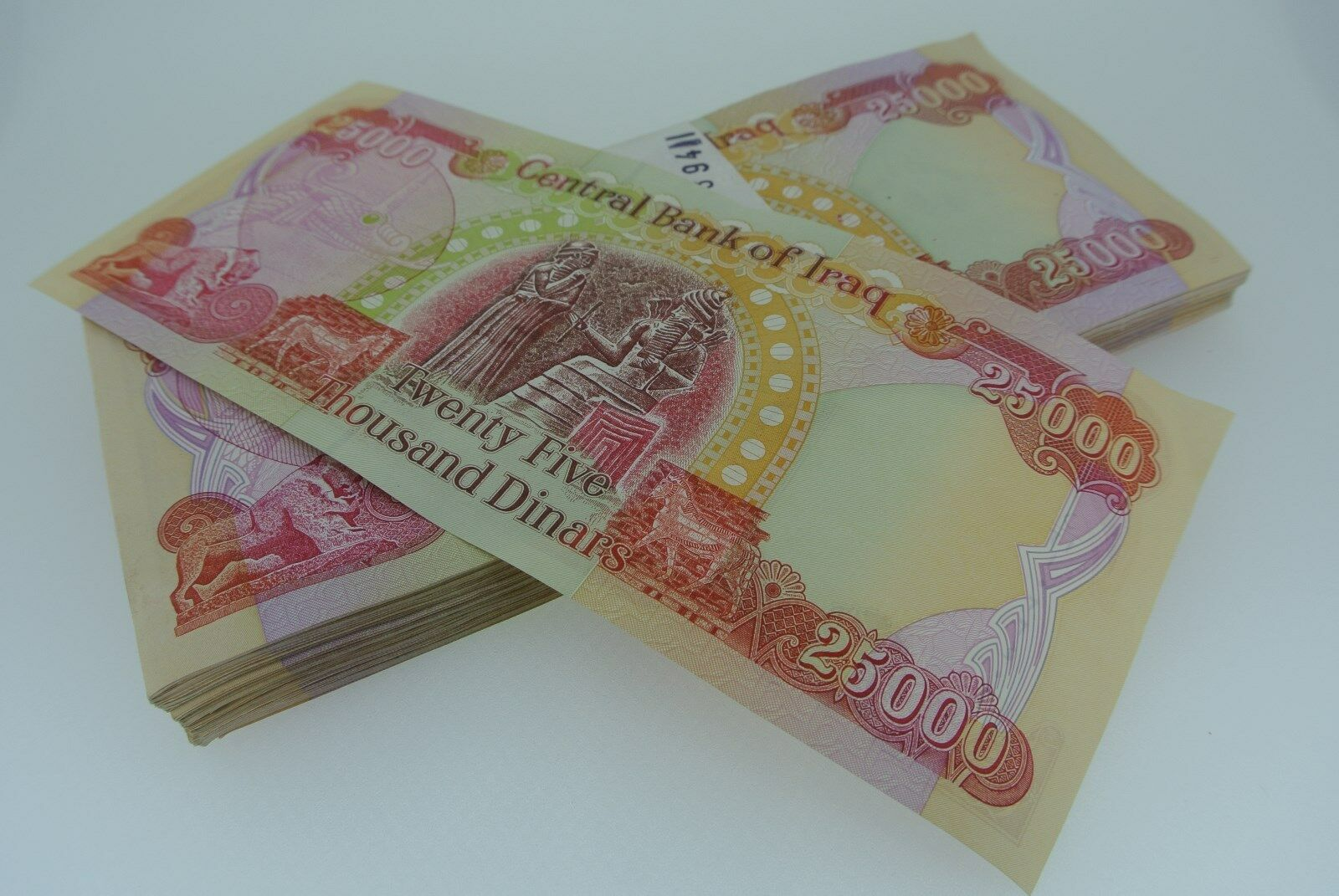 Iraqi Dinar Iqd Official Iraq Currency One 25 000 1 Of 8only 5 Available