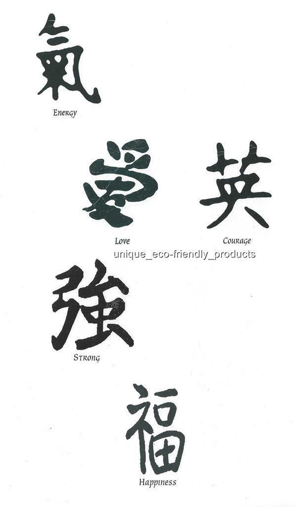 Lot 5 Chinese Letters Energy Love Courage Strong Happiness
