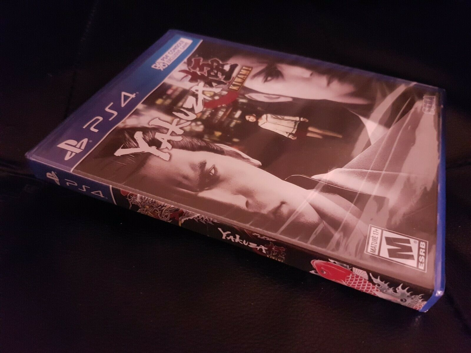 Yakuza Kiwami Standard Edition Ps4 Playstation 4 Brand New Sony 0 Zero R1 1 Of 3only Available