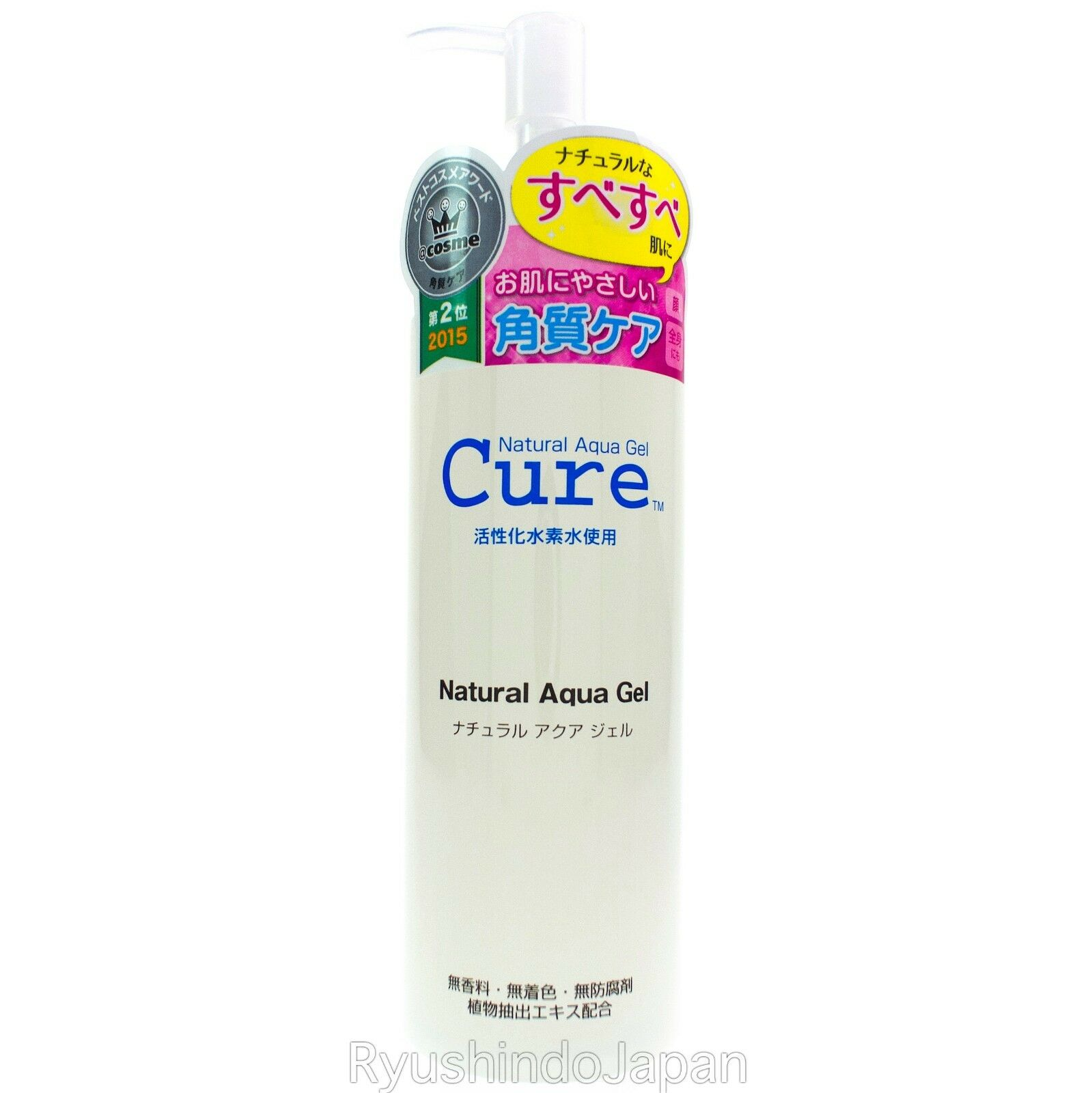 How To Use Cure Natural Aqua Gel