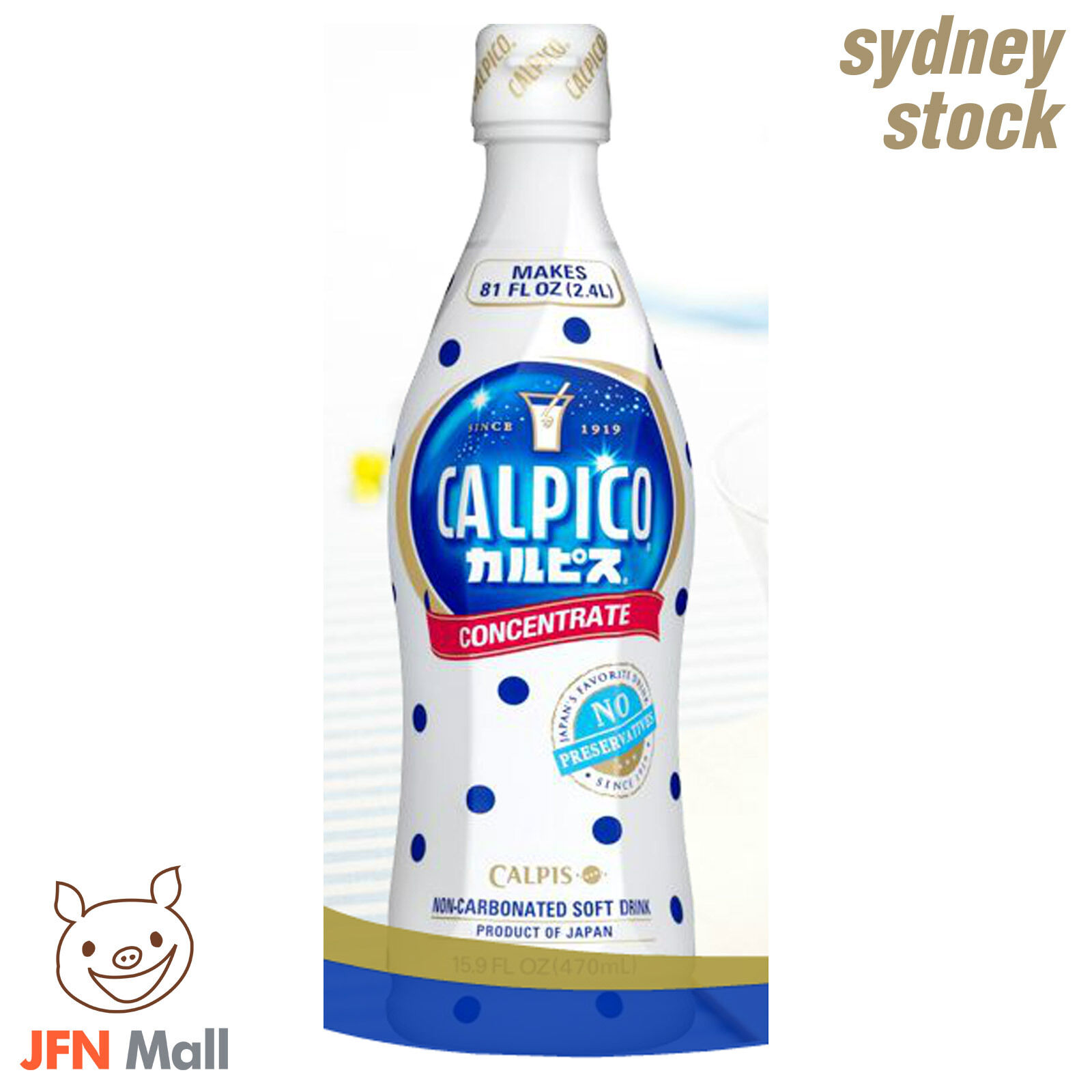CALPIS Concentrate 470ml(about 15 cups) milk soft Drink Calpico Japan