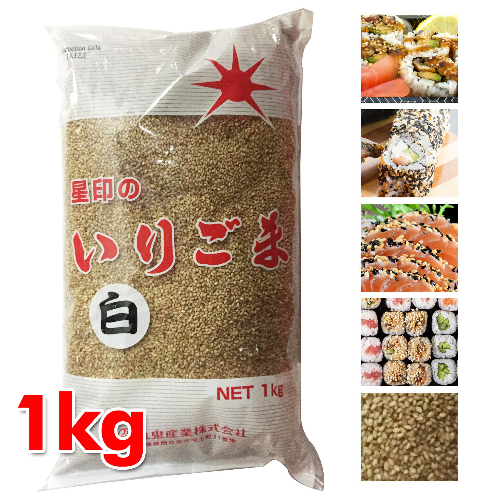 Roasted White Sesame Seeds 1kg