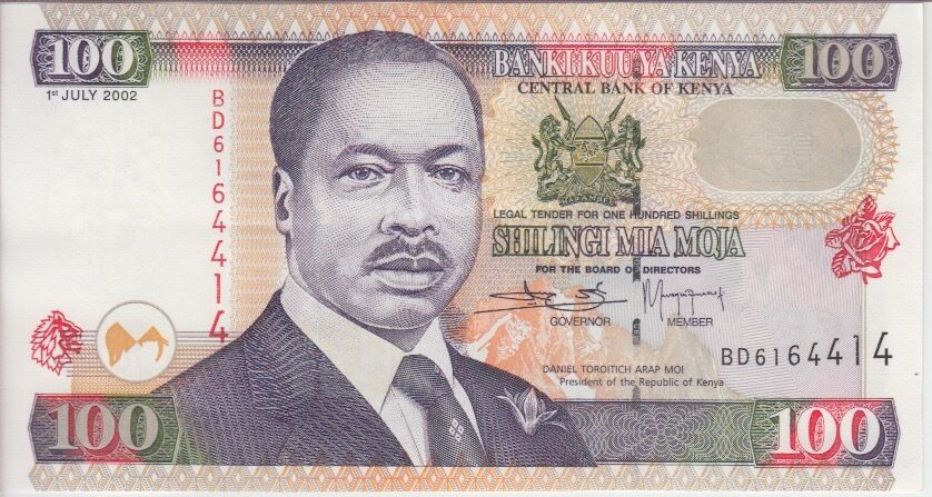 KENYA BANKNOTE P# 37 h 100 SHILLINGS  2002  EXTREMELY FINE -ALMOST UNCIRCULATED