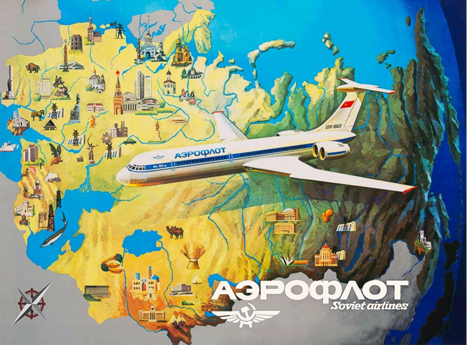 FLYING OVER MOSCOW Soviet Airlines Russia USSR Vintage Travel Art ...