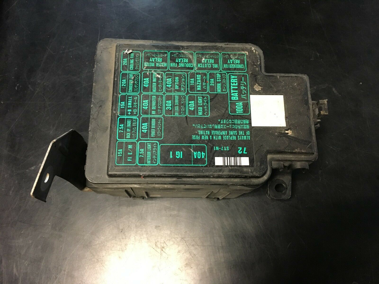 Honda Integra Dc2 Type-R Engine Bay Fuse Box - Jdm Genuine Honda 1 of 4Only  1 available See More