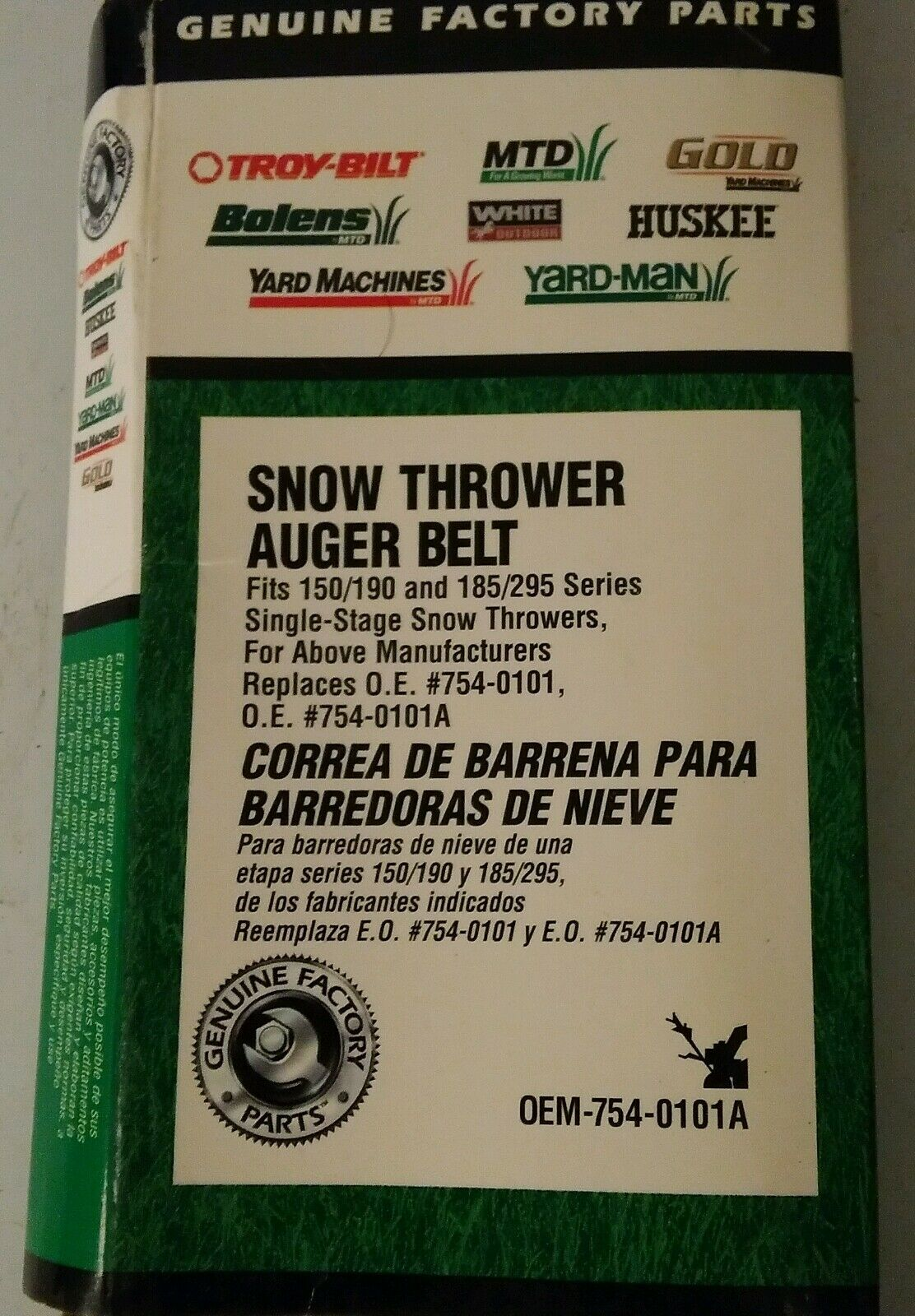 Single Stage Auger Belt Oem 754 0101a Mtd Yard Machines Bolens Snow Er 1 Of 3only 2 Available See More
