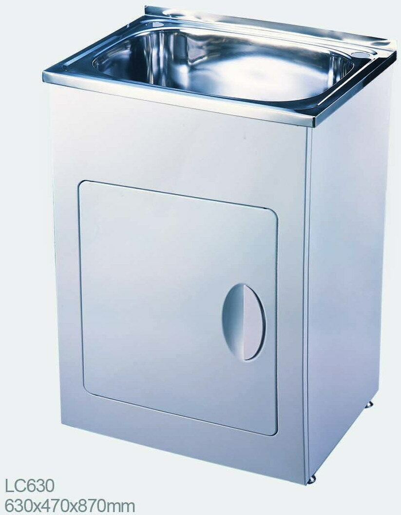 Mirage Laundry Tub Sink Cabinet 630w X 470d X 870h 45l