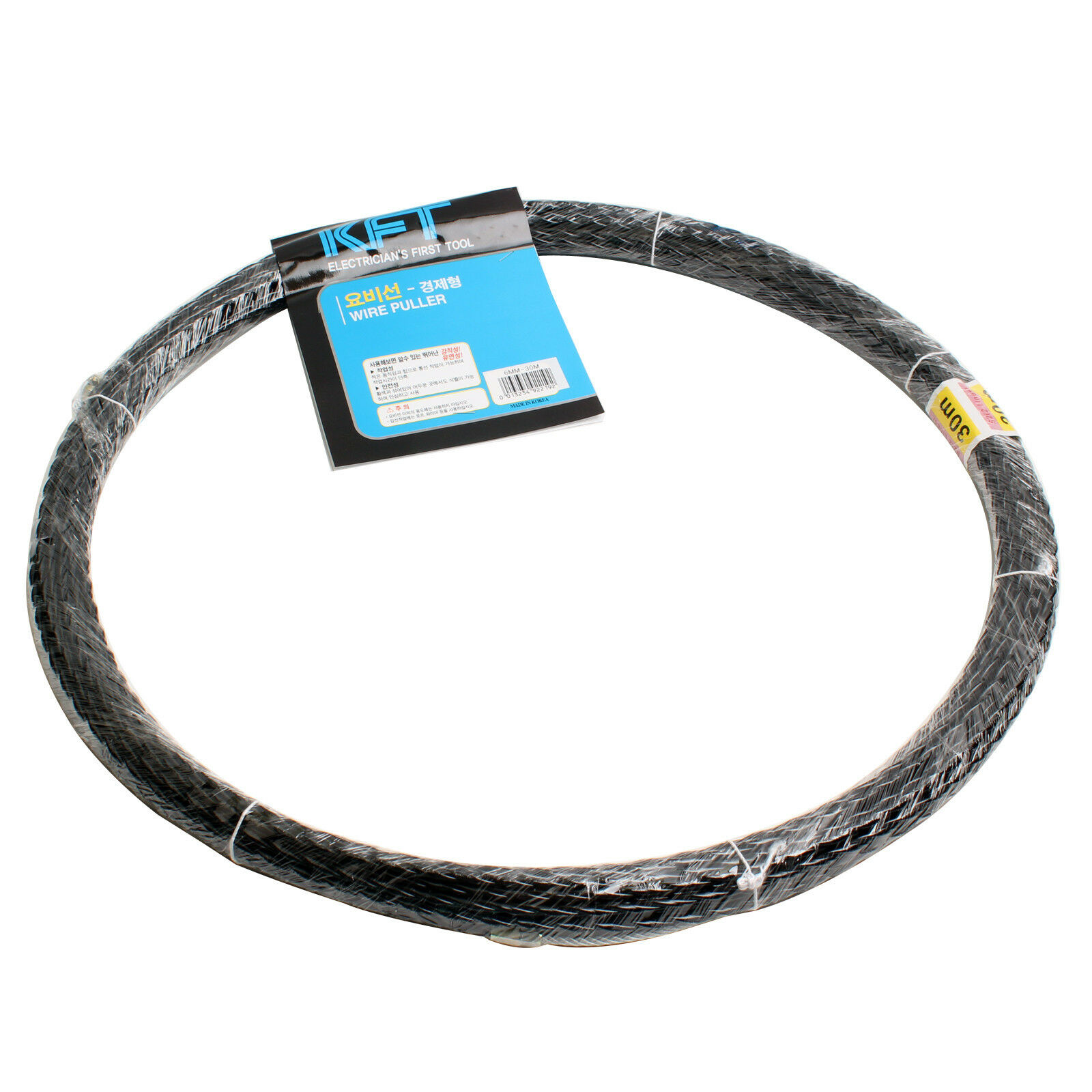 ELECTRICIANS FISH TAPE Wire Cable Puller 6mm 30M 98ft - $36.00 ...