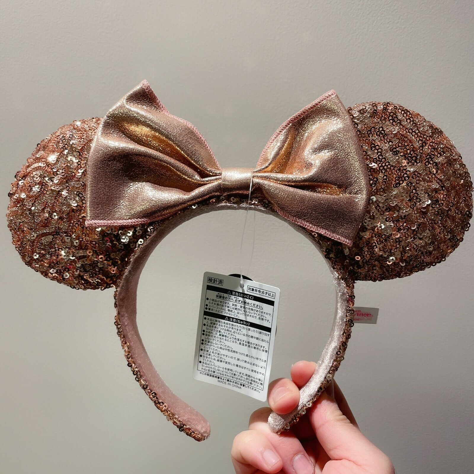 nwt authentic minnie mouse ear headband rose gold disneyland disney park store. Black Bedroom Furniture Sets. Home Design Ideas