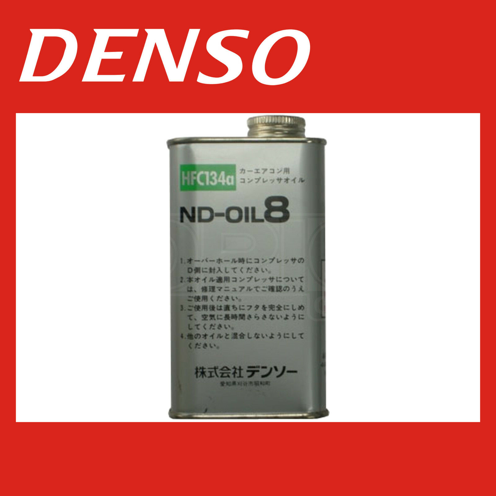 Denso A C Air Conditioner Compressor Oil 446963 0030 Nd 8 Kompresor Vw Polo 1 Of 1only Available