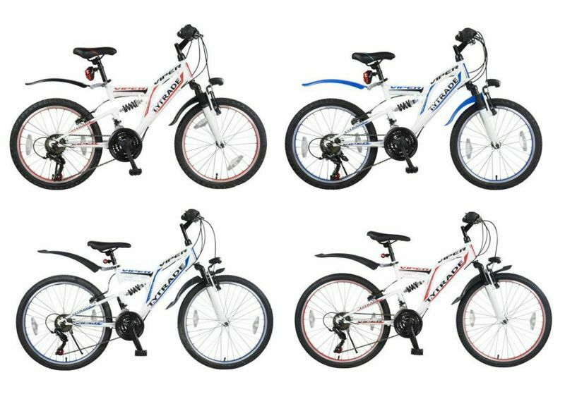 20 24 26 zoll kinderfahrrad mountainbike fahrrad jugendfahrrad kinderrad rad eur 148 80. Black Bedroom Furniture Sets. Home Design Ideas