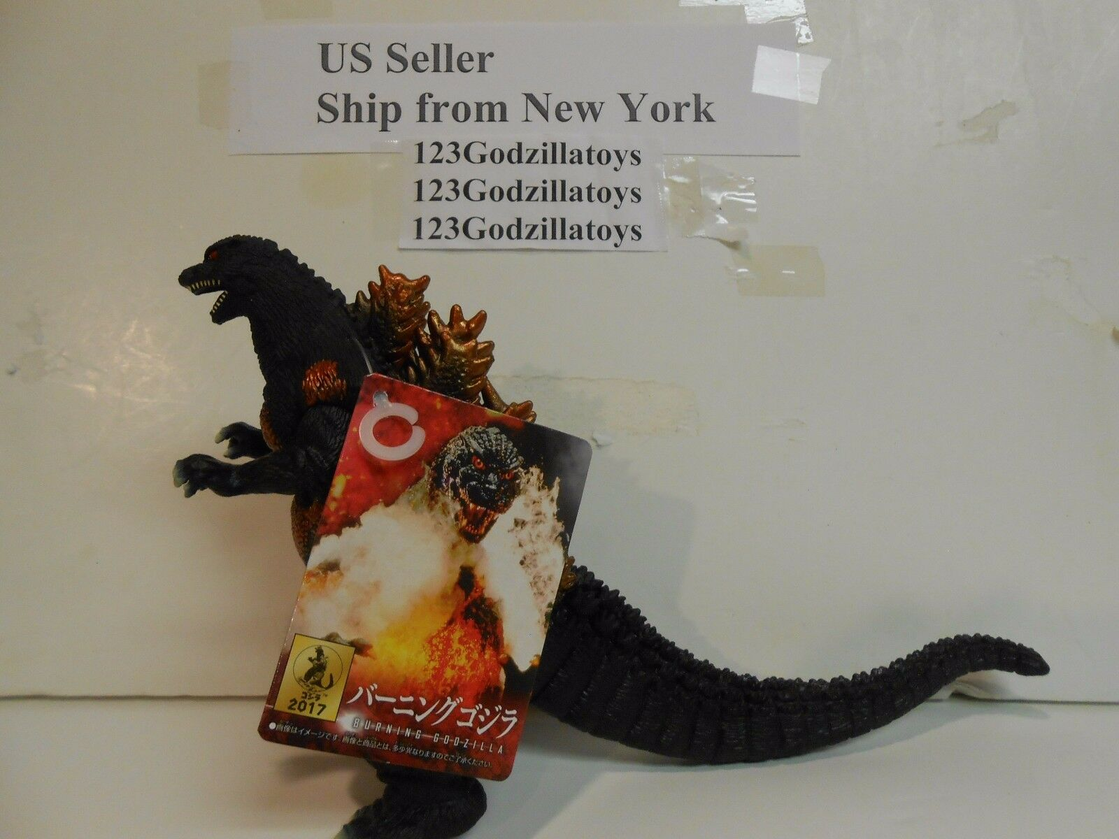 NEW BURNING Godzilla 2017 Movie Monster Series w/Tag Japan ...