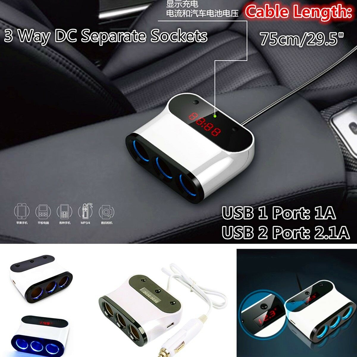 New 3 Way Car Cigarette Lighter Socket Splitter Charger 12v 24v Usb 2 Switch For Port 1 Of 9only Available