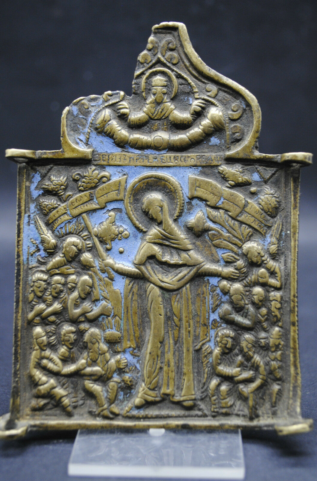 Late Medieval Bronze Christian Icon 15Th-16Th Century Ad