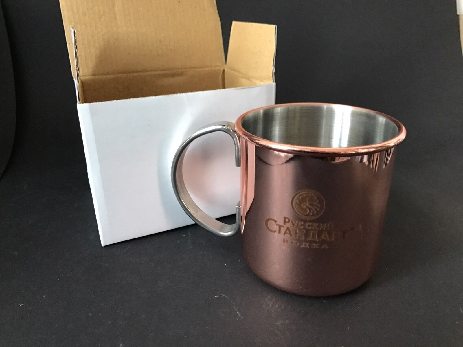 russian standard vodka kupfer becher moscow mule cup copper mug cocktail neu ovp eur 19 99. Black Bedroom Furniture Sets. Home Design Ideas