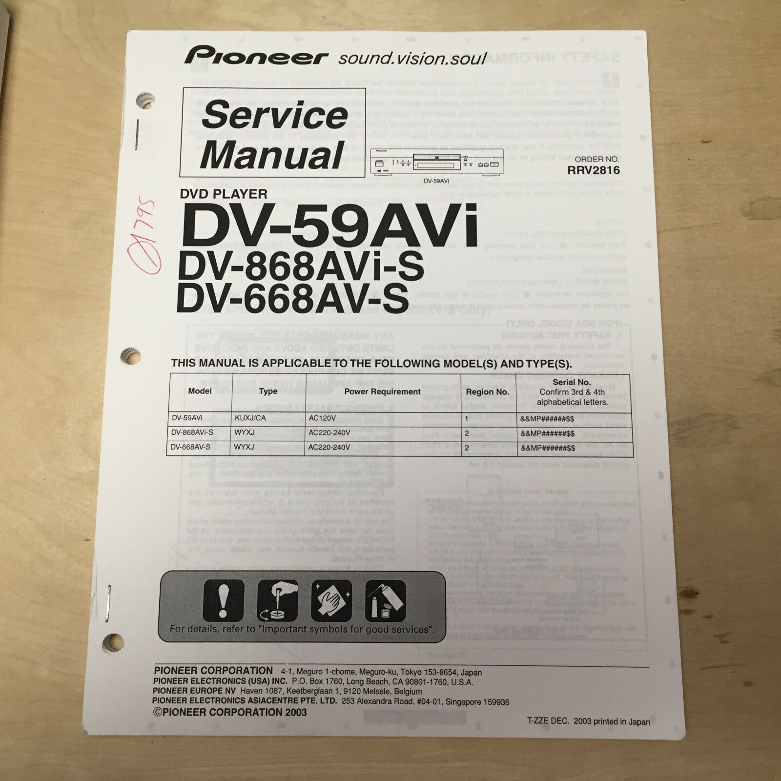 Pioneer Service Manual For The Dv 59avi 868avi S 668av Dvd Player Avh P5700dvd Installation 1 Of 1only Available